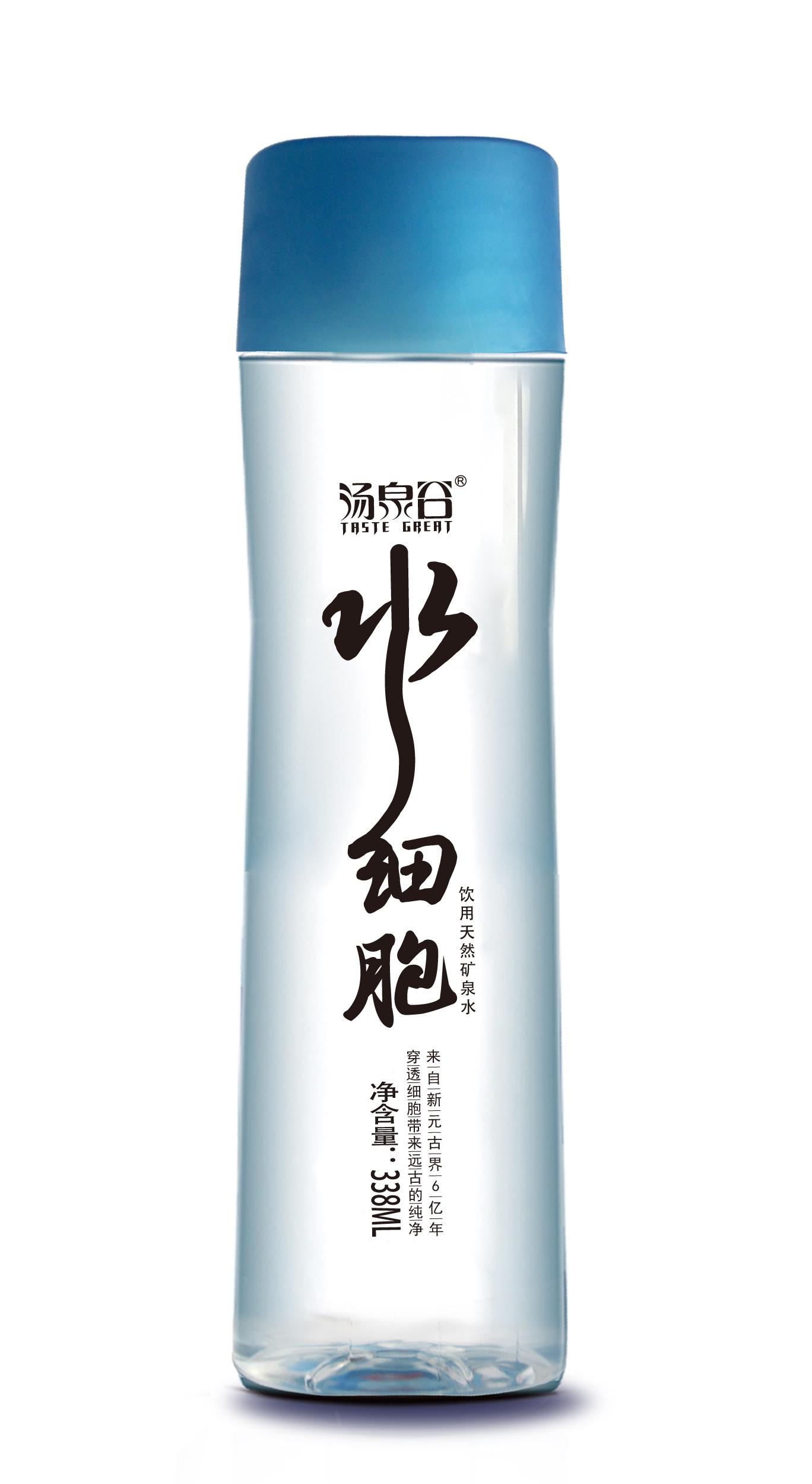 【高端水】汤泉谷水细胞338ml