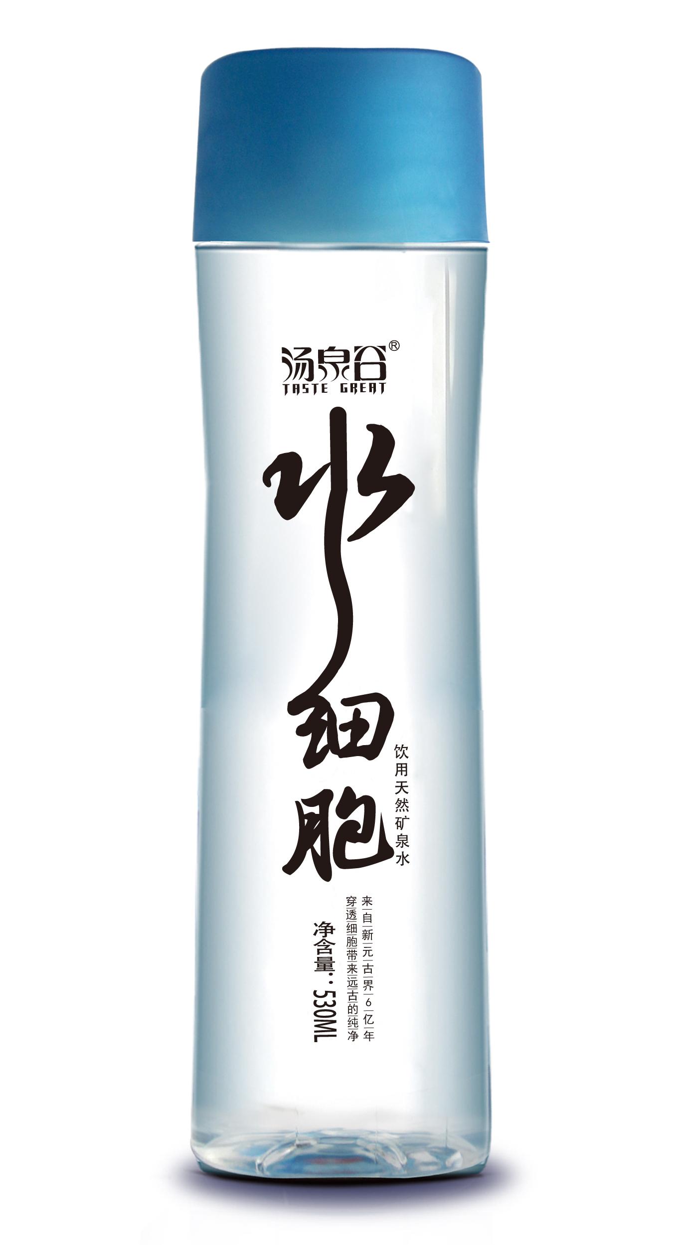 【高端水】汤泉谷水细胞530ml