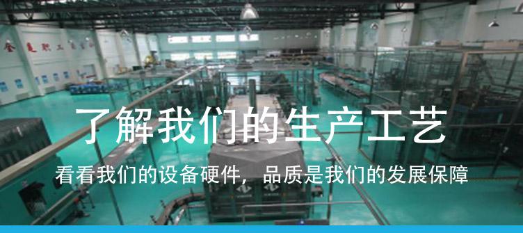 辽宁岭raybet雷竞技客户端矿泉水雷竞技app下载ios有限公司