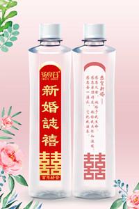 中式婚礼定制系列